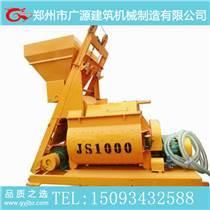 广源厂家直销JS1000出料容量1方混凝土搅拌机