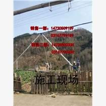鶴壁市國家電網用具電纜放線支架手拉立桿機重慶自動立桿