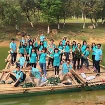 东莞附近企业出游一日游方案推荐松湖生态园