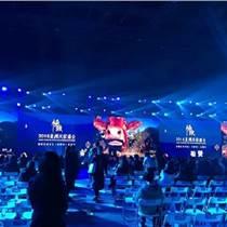 上海背景LED大屏租賃公司