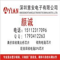 深圳回收手机IC大量回收库存手机IC