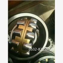 232/500CACK/W33調心滾子軸承SKF軸承青島軸承