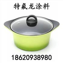 倍司塔化工供應不粘鍋涂料|耐高溫涂料|高溫油漆200度|有機硅耐高溫漆