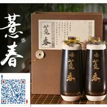 薏春济生酒苏州品牌养生酒代理