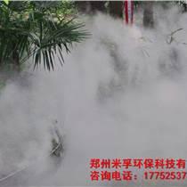園林社區 園林別墅人造景觀霧效降溫設備