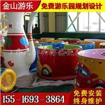 咖啡杯價格優惠 室外游樂設備 咖啡杯廠家直銷