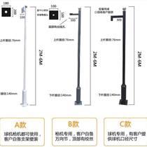 江苏弘光照明直销监控立杆2米监控杆摄像机立杆