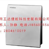 QAA2071,西門子室內溫度傳感器 西門子總代