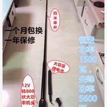全能王锂电一体电鱼竿单杆捕鱼器抄网捕鱼单杆三米八伸缩折叠