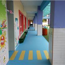 2017北京碩馳pvc幼兒園地板