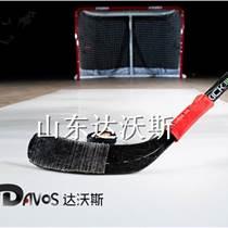 供應達沃斯冰球射擊控球戰術板 曲棍球訓練練習板