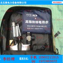 搶險組合工具包防汛單兵工具包F5內含工具齊全攜帶方便
