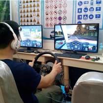 汽車駕駛訓練機加盟廠商特賣