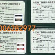 上海建筑电焊工培训考证,电焊工操作证考证