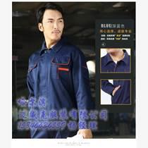 哈爾濱工作服 批發價格 廠家直銷 哈爾濱邁威勞保服