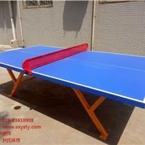 西安乒乓球桌品牌_西安乒乓球桌哪个牌子好_发尹氏供