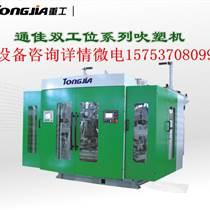 塑料吹塑機機油桶尿素桶洗衣液桶生產吹塑成型設備機器生產線