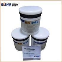 正品原裝穎尚環保鉑金催化劑高活性硅膠鉑金水鉑金流化劑