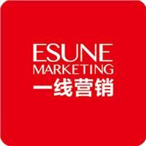 调味品营销策划|调料营销|调味品企业策划|一线营销