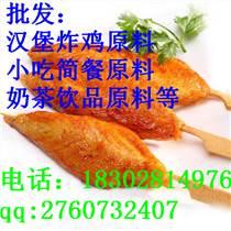 金堂.大邑县西式快餐汉堡炸鸡原料.金堂汉堡堡供应商