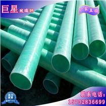 玻璃钢电缆保护管 新型电力排管 FRP复合玻璃钢管 生产厂家