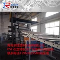 PVC钙塑地板生产设备 塑?#31995;?#26495;生产设备