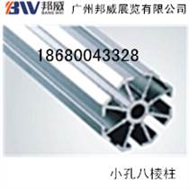 廣東專業搭建公司/展覽搭建公司/展覽鋁材廠家/企業形象改造公司