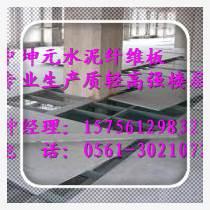 江蘇鹽城熱銷超強承重樓層板外墻干掛護墻板價格美麗