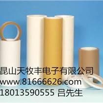 无基材导电胶 导电双面胶带 无基材导电胶 导电双面胶带