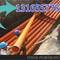 山东&济宁&嘉祥县哪里有卖MPP电力管的