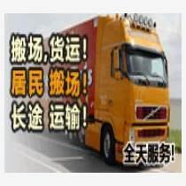 溫州到上海物流,溫州到上海貨運公司,服務一流,價格三流