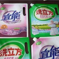 廠家生產定做擰蓋式洗衣粉洗衣液塑料 2公斤裝加厚型