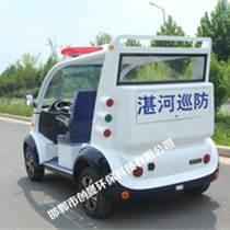 河北邯郸电动巡逻车厂家
