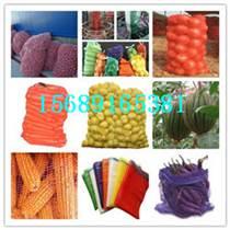 平织网袋价格