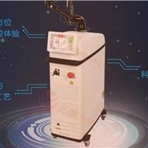 广东洗纹身机器大概多少钱元泰激光医疗
