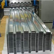 供應貴州開口樓承板閉口樓承板鋼承板鋁鎂錳板廠家