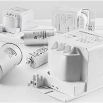 朗德萬斯/歐司朗 NG150ZT鎮流器 150W/瓦電感鎮流器