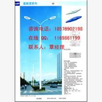 廣西南寧市道路燈桿標準尺寸,批發國標路燈桿