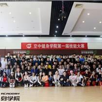 武汉哪里可以考健身教练资格证