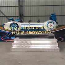 小型游乐设备弯月飞车 弯月飞车厂家直销