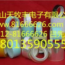 故宫胶带,3m4466w,tesa51970,3m 4516