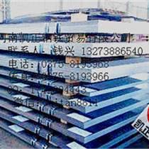 A633D ASTM A633D鋼板價格 A633D鋼板期貨 A633D鋼板現貨