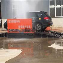 扬尘治理不达标/建筑工地将被挂黑牌/工地洗车机