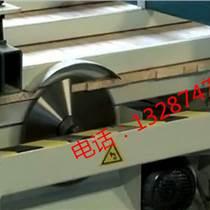 自動拼板機廠家 自動指接板拼板機 自動直拼板拼板機