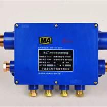 FHG6礦用光纖接線盒