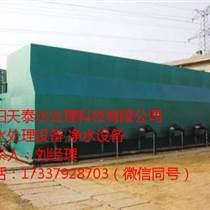 LYTT天泰--焦作食品加工廢水處理設備|河南焦作食品加工廢水處理設備廠家