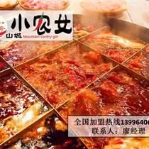 重庆火锅实力最强的是哪家