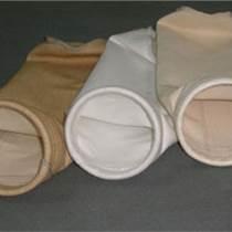 二防除尘布袋防水防油