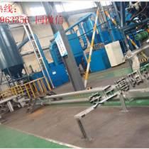 鞍山PVC粉粒管链输送机管链输送设备特价供应