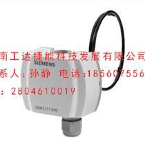 溫度傳感器,QAM2110.040,西門子風管溫度傳感器